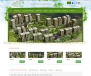 Green Hills Project